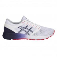Кросівки для бігу RoadHawk FF 2