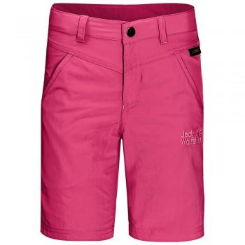Фото Шорты Sun Shorts K (1605613-2145), Цвет - розовый, Шорты городские