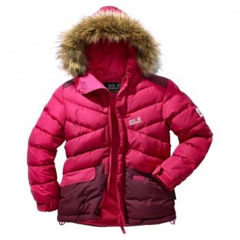 Фото Пуховик ICEFJORD KIDS (1606251-2081), Цвет - темно-розовый, Пуховики