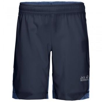 Фото Шорты Spring Shorts (1607171-1010), Цвет - синий, Шорты городские