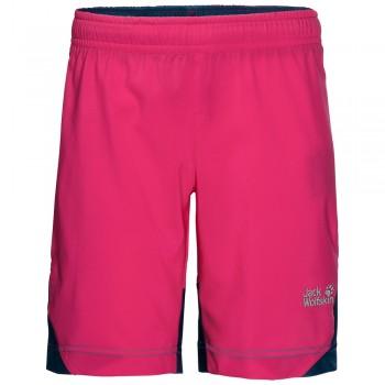 Фото Шорты Spring Shorts (1607171-2145), Цвет - розовый, Шорты городские