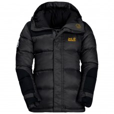 Пуховик COOK JACKET KIDS