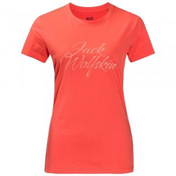 Фото Футболка Brand T Women (1806061-2053), Цвет - коралловый, Футболки