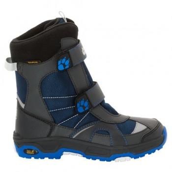 Фото Ботинки BOYS POLAR BEAR TEXAPORE (4012003-1615), Цвет - голубой, Городские ботинки
