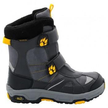 Фото Ботинки BOYS POLAR BEAR TEXAPORE (4012003-3802), Цвет - желтый, серый, Городские ботинки