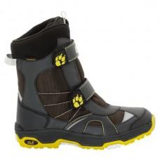 Ботинки BOYS POLAR BEAR TEXAPORE