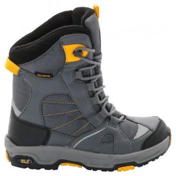 Фото Ботинки BOYS SNOW RIDE TEXAPORE (4012042-3802), Цвет - желтый, серый, Городские ботинки
