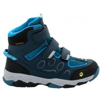 Фото Треккинговые ботинки MTN ATTACK 2 TEXAPORE MID VC K (4020461-1121), Цвет - голубой, Треккинговые ботинки