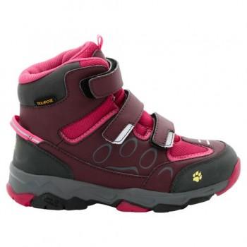 Фото Треккинговые ботинки MTN ATTACK 2 TEXAPORE MID VC K (4020461-2081), Цвет - красный, Треккинговые ботинки
