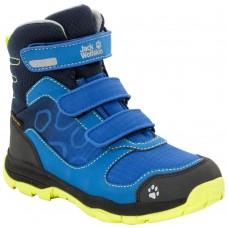 Треккинговые ботинки AKKA TEXAPORE VC HIGH B