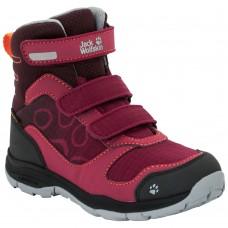 Треккинговые ботинки GRIVLA TEXAPORE VC HIGH G