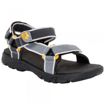 Фото Сандалии Seven Seas 2 Sandal B (4029951-3802), Цвет - желтый, серый, Сандалии
