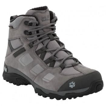 Фото Ботинки VOJO HIKE 2 WT TEXAPORE MID W (4035561-6122), Цвет - серый, Городские ботинки