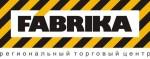 Магазин Weekender в ТРЦ « FABRIKA»