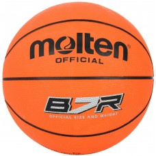 Баскетбольный мяч Molten PROfessional