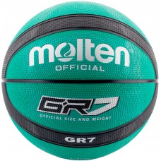 Мяч баскетбольный Molten Basketball ball