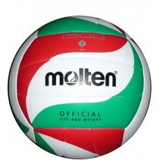 Мяч волейбольный Molten Volleyball ball