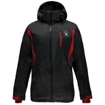 Фото Куртка горнолыжная CANNON (783328-066), Цвет - серый, оранжевый, Горнолыжные куртки