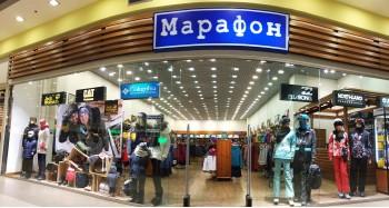 Магазин Марафон в ТРЦ «Экватор» (Полтава)