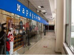 Магазин Марафон СТОК в ТЦ «Макрос» (Киев) - фото 0