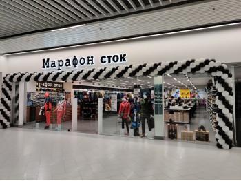Магазин Марафон в ТРЦ «Караван» (Киев)