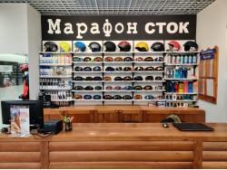 Магазин Марафон в ТРЦ «Караван» (Киев) - фото 1