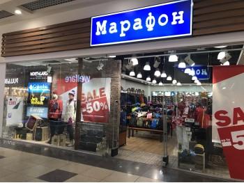 Магазин Марафон в ТРЦ «Караван» (Днепр) :: Сеть магазинов Марафон