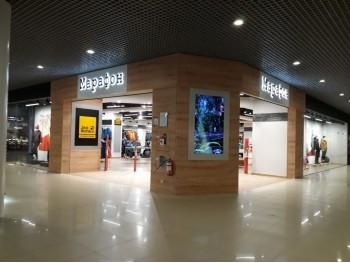 Магазин Марафон в ТЦ «City Center» (Одесса) :: Сеть магазинов Марафон