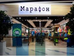 Магазин Марафон в ТРЦ «Skymall» (Киев) - фото 0