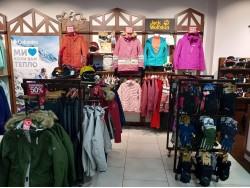 Магазин Weekender в ТЦ «Sky Park» (Винница) - фото 1