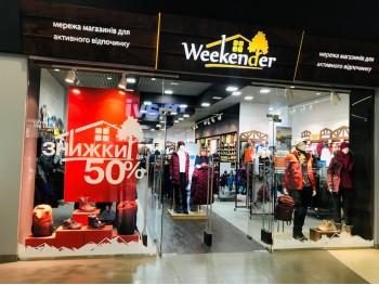 Магазин Weekender в ТРЦ «ПортCity» (Мариуполь)