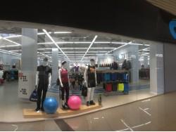 Магазин Sportlandia в ТРЦ «ПортCity» - фото 1