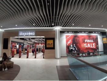 Магазин Марафон в ТРЦ River Mall