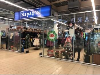 Магазин Марафон в ТЦ «Амстор» (Кременчуг)
