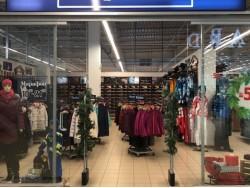 Магазин Марафон в ТЦ «Амстор» (Кременчуг) - фото 4