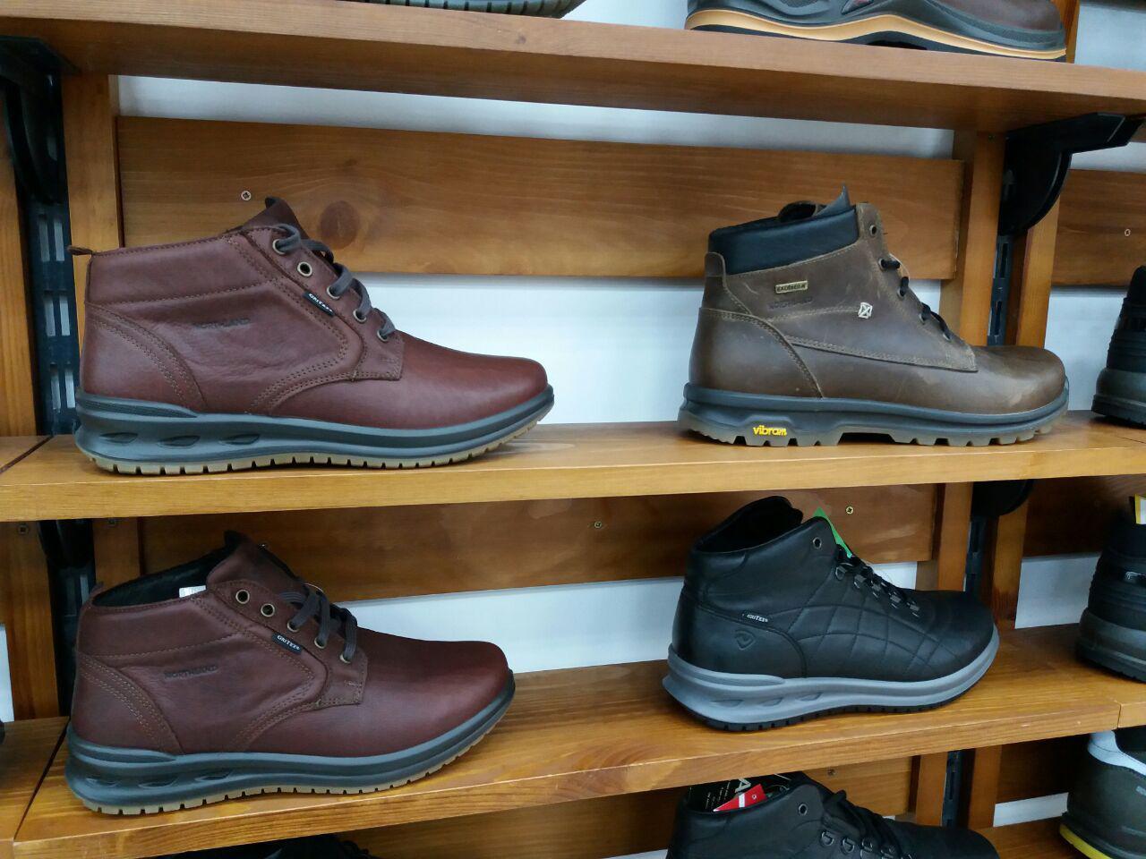 Вибір взуття для трекінгу або походу 96cf40c1522ee