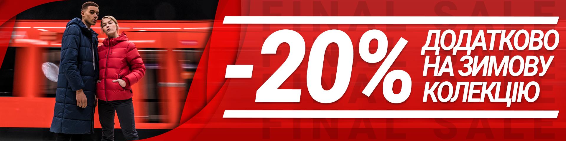 Final sale -20