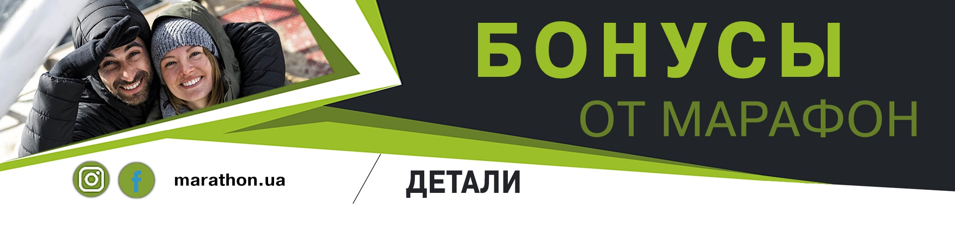 Bonus-50
