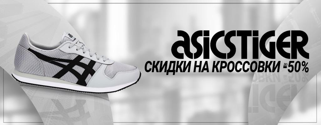 044354bb8 Марафон - сеть магазинов одежды, обуви и аксессуаров для активного ...