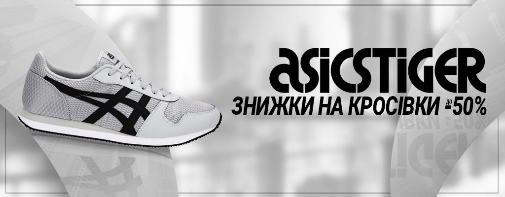 5f1a3280225f8f Марафон - мережа магазинів одягу, взуття та аксесуарів для активного ...