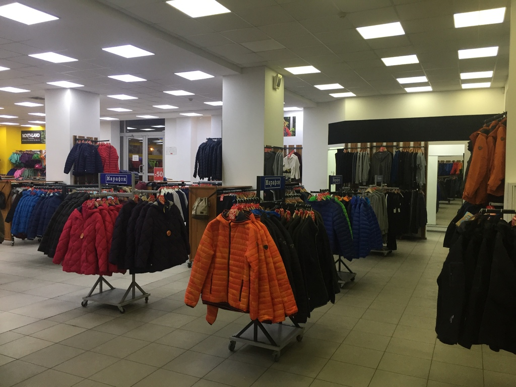 Магазин Марафон СТОК (Харків)    Мережа магазинів Марафон fe7934ce93ad2