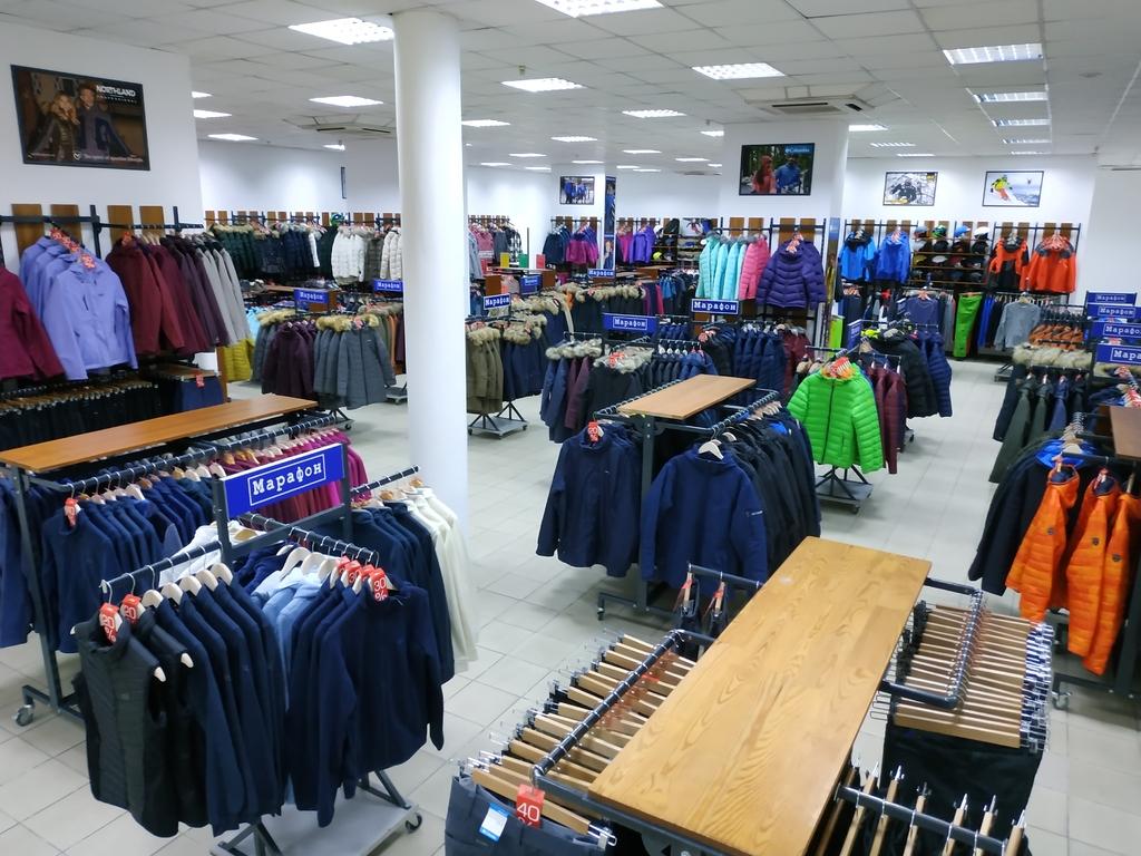 Магазин Марафон СТОК (Дніпро)    Мережа магазинів Марафон 4164999ab60fa