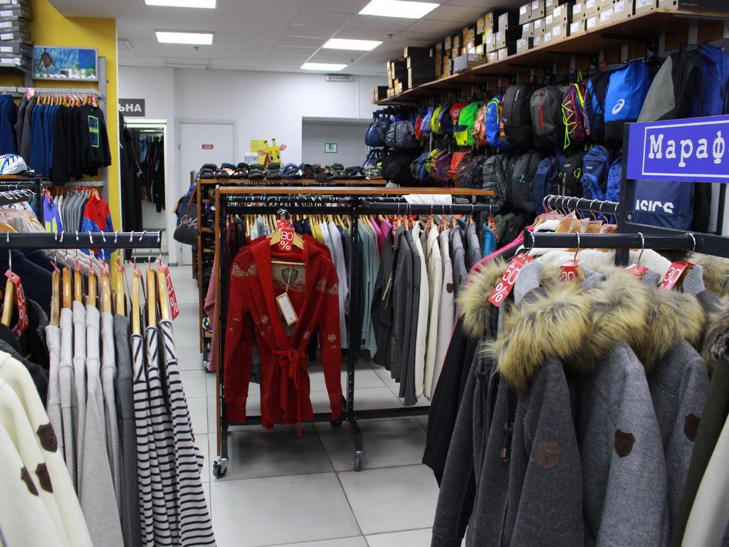 Магазин Марафон в ТРК «Plazma» (Киев)    Сеть магазинов Марафон e1ffc632a9d11